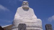 Притчи — чань-буддизм